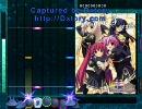 『DTXMania』 Stellar☆Theater Rhythm-MAX/Riryka