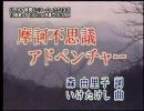 03~09 カラオケ集 しん//ど/い thumbnail