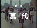 も~っとハートキャッチプリキュア! thumbnail