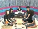 【ニコニコ動画】3夜連続囲碁入門講座 1から教えます! 01を解析してみた