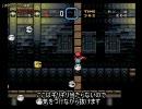 スーパーマリオワールドRTA ドーナツ平野の隠れ屋敷 新ルート thumbnail