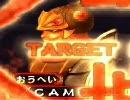 【三国志大戦】おうへいけにあ(棒) thumbnail