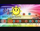 【太鼓さん次郎】灼熱Beach-Side-Bunny
