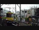 東急世田谷線 下高井戸駅