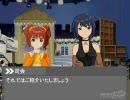 【ユギマス】アイドルマスター5D's第13話「英雄戦記」
