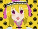 ワチャカナドゥもミツバチで吹っ切れた thumbnail