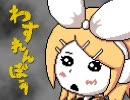 ■ わすれんぼう ■ 歌いました by ちぃ thumbnail
