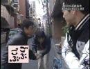 ごぶごぶ 第1回放送 1/3 thumbnail