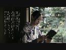 桜田聖子による朗読美女『久生十蘭 -昆虫図-』