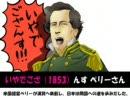 【手書き】運動会の曲で歴史年号語呂合わせ