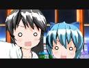 【ニコニコ動画】【東方3DPV風】氷核☆スパイラル ~二人のおバカとヤマダさん~を解析してみた