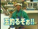 北海道ローカルCM Part3 リクエストにお応えして、さかなz(ry