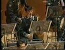 陸上自衛隊中央音楽隊_Ⅳ・アッピア街道の松_ローマの松(レスピーギ)