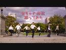 【制服コス】おちゃめ機能踊ってみた【おちゃめんつ】 thumbnail