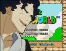 子安武人に友人マリオを実況プレイさせてみた thumbnail