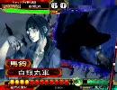 三国志大戦3 正面突破バキン・第88話【チキンレース】 thumbnail