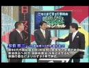 安倍晋三 憲法改正して支那朝鮮在日を叩き潰そう  thumbnail