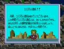 【TAS】 シムシティ 練習マップで10万人 (7:58) thumbnail