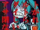 【至急!】アダルトサイトが閉じられない【助けて!】