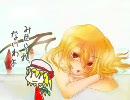【ニコニコ動画】【第2回東方ニコ童祭】 どかしす!-Short Ver.-【東方自作アレンジ】を解析してみた
