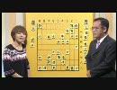 【ニコニコ動画】将棋 第58期王座戦 第2局解説 高橋道雄を解析してみた