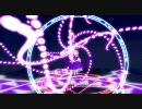 【第2回東方ニコ童祭】SpellPractice立体弾幕幻想・体験版【東方MMD】