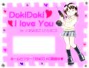 【ニコニコ動画】【ホームセンターTENCO】 Dokidoki I love You 【オリジナル】を解析してみた