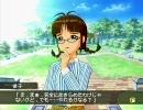 アイドルマスター 律子コミュ ある日の風景7