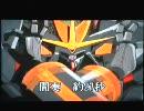 【UGA映像】 トップをねらえ!~Fly High~ [トップをねらえ!] thumbnail