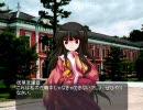 東方昭和伝 第十三章「帝人事件」(1/2) thumbnail
