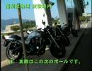 【ニコニコ動画】【試験場で】目指せ、大型自動二輪免許!【一発試験】part03を解析してみた