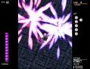 eXceed2nd -VAMPIRE REX- 4400万 (FPS・画質向上版) 1/3