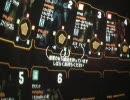 【戦場の絆】鉱山都市66 A3 (゛ω゛)ゲルGで逝く・その2 thumbnail