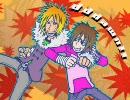 【ニコカラ】dddawn!!【DATEKEN feat. タイツォン&けったろ】 thumbnail