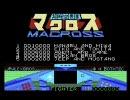 【MSX】 超時空要塞マクロス thumbnail