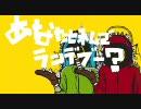 マトリョシカ 歌ってみた 【じゅん☆じゅん】 thumbnail