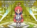 【miki】 19 GROWING UP 【カバー】