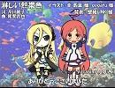 【miki】淋しい熱帯魚【カバー】