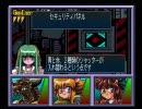 クライムクラッカーズ実況 Part09 thumbnail