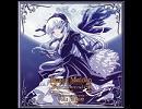 聖少女領域 -ALIPROJECT-