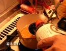 【ニコニコ動画】レンコンのきんぴらを解析してみた