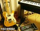 【ニコニコ動画】クラナドOP「メグメル」ギターアレンジ 高音質版を解析してみた