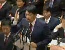 【ニコニコ動画】平成22年9月30日 衆議院予算委・小野寺五典(自民)を解析してみた