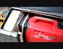 トラックの工具箱を利用してEu16iの消音ボックスを作ってみた