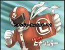 ヒナンジャーカップのコマーシャル thumbnail