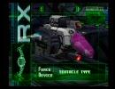 R-TYPE⊿難易度BYDO RXでALL 【1~4面】