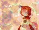 【猫村いろは体験版】オリジナル曲「fuan:te」【てきとう語コーラス】