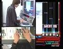 beatmania IIDX バイブル dj REV-S