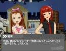 【ユギマス】アイドルマスター5D's第14話「結束の力」