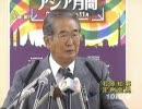 石原都知事「中国人は日本に来なくていいよ」